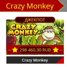 jackpot crazymonkey