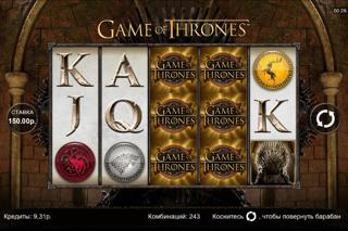 game-of-throne-casino-x