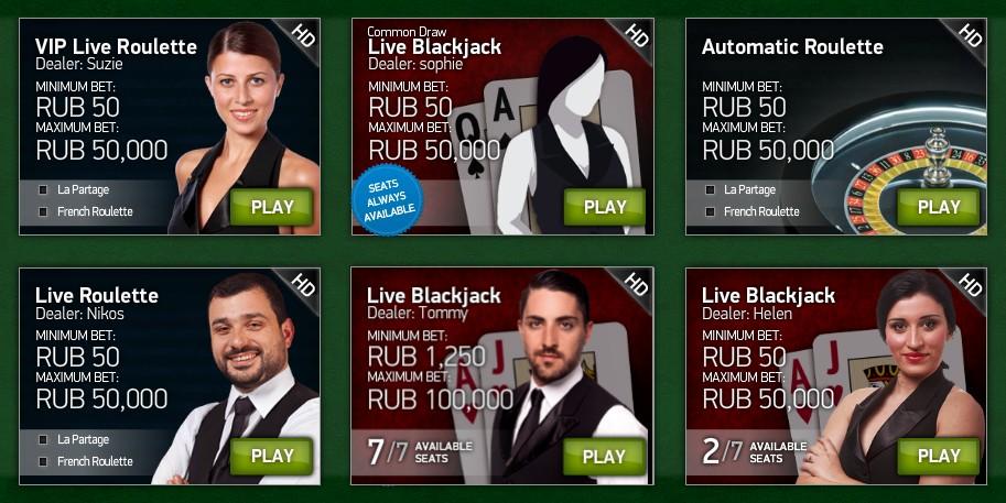 Live казино от NetEnt
