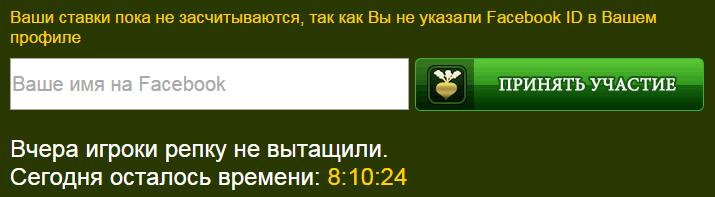 Казино Goldfishka — Рублевое казино с 2002 года (Голдфишка)